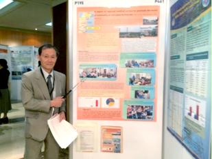 HPHカンファレンス in バルセロナ2014